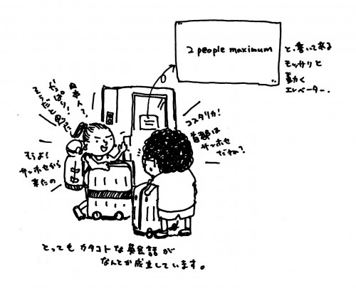BMC_2_03