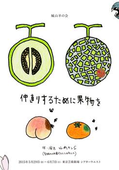 nakanaori_245