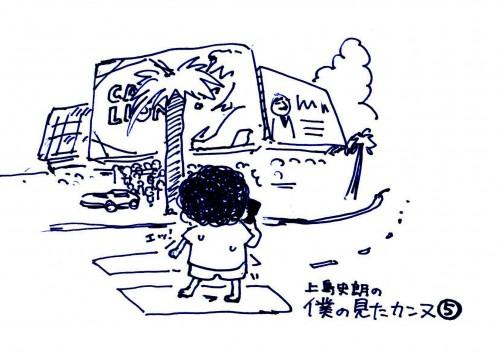 bokunomita5_1