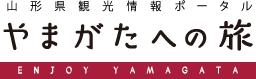 yamagata_tabi_logo