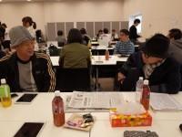 TCC_akiyamakadota