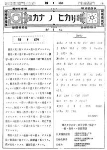 181027-02